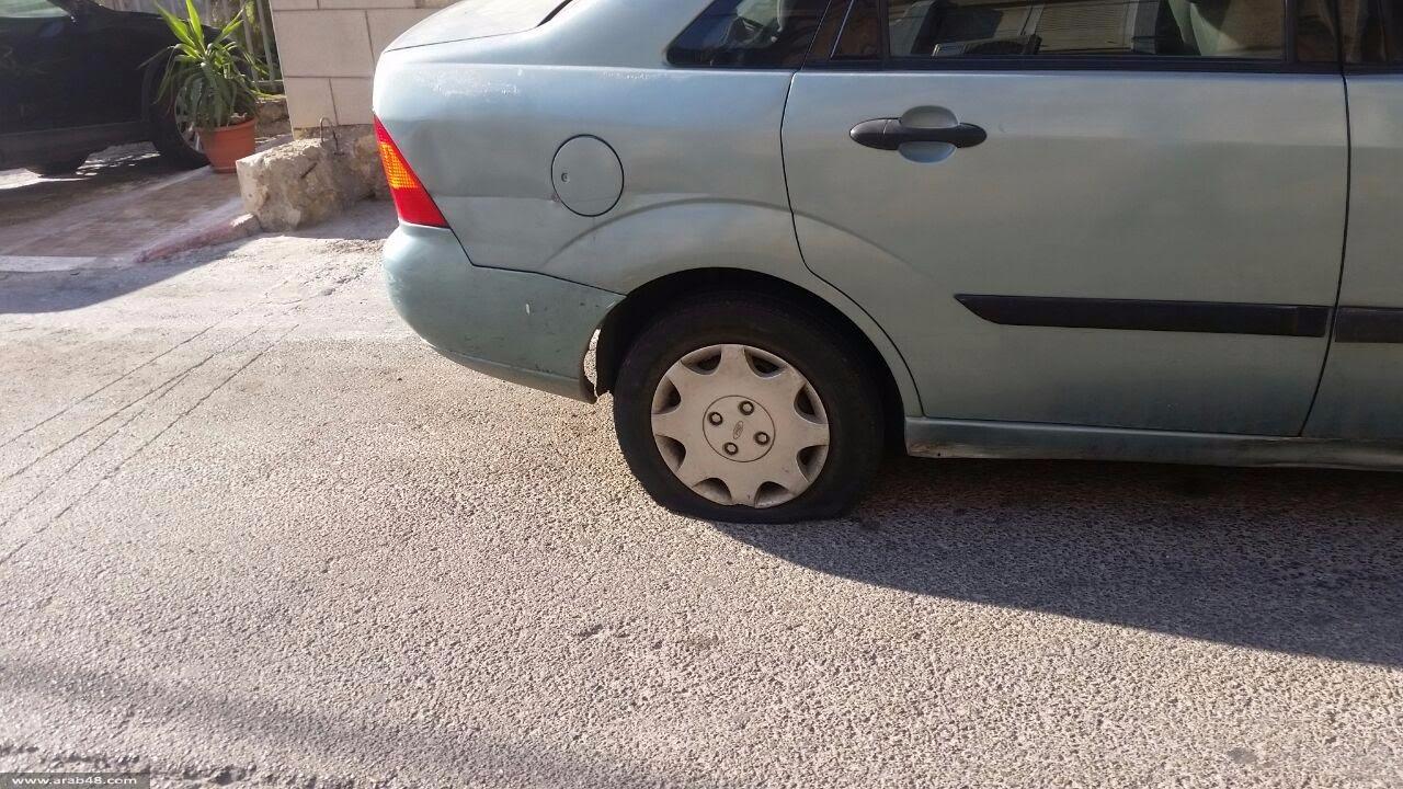 الرامة: ثقب إطارات 10 سيارات خصوصية