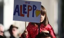 """موسكو تستبعد """"هدنة إنسانية"""" جديدة في حلب"""
