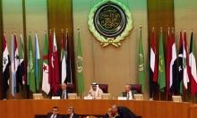 الأردن يقرر استضافة القمة العربية المقبلة