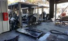 اليونان: لاجئون غاضبون يضرمون النار في معسكراتهم