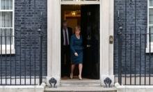 أسكتلندا تهدد بالاستقلال عن بريطانيا وألا تنسحب من أوروبا