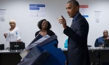 بدء الاقتراع المبكر في انتخابات الرئاسة الأميركية