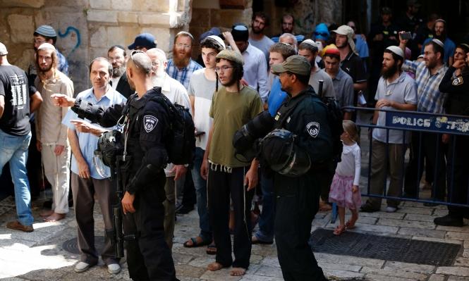 """""""عائدون إلى الجبل"""": إرهابيون يهود يسعون لإشعال المنطقة"""