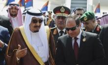 مصر تستقرض من اليابان بعد توقف الدعم النفطي السعودي