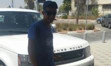 النقب: مقتل قاصر عربي في إطلاق نار من الأراضي المصرية