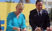 السويد تعيد فتح سفارتها في تونس