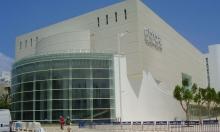 """""""المسرح الوطني الإسرائيلي"""" يقدم عرضا في المستوطنات"""