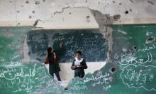مطالبة الكنيست بالانتقام من منظمة العفو الدولية