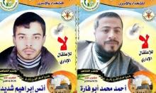 الأسيران المضربان أبو فارة وشديد في حالة صحية صعبة