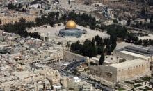 للمرة الثانية: اليونسكو تدين أنشطة إسرائيل بالقدس المحتلة