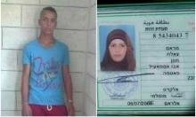 إغلاق التحقيق ضد عنصري أمن إسرائيليين قتلا فلسطينيين بقلنديا