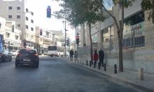 الناصرة: الجبهة تستجوب حول بناء على رصيف للمشاة