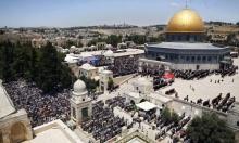 12 بندا رئيسيا في قرار اليونسكو الجديد بشأن القدس