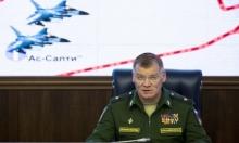 روسيا تعزز أسطولها بالبلطيق وسفنها الحربية تتجه لسورية