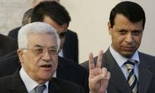 عباس يستبق دحلان ويراهن على مؤتمر فتح