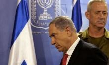 نتنياهو يتحصن من أنفاق غزة بجلسة استماع لدى المراقب