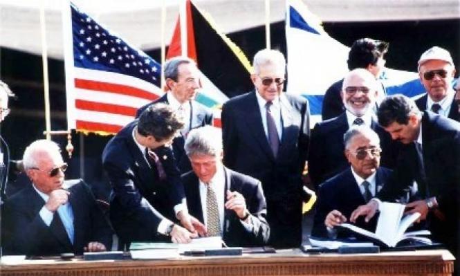 في مثل هذا اليوم: توقيع معاهدة وادي عربة