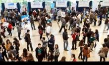 الطالب العربي والحياة الجامعية تحديات وصعوبات