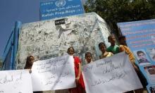 استئناف ضد امتناع الاحتلال التحقيق باستهداف مدرسة ومقتل مدنيين
