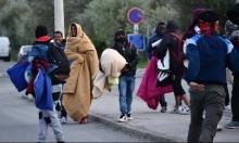 """إخلاء مخيم """"كاليه"""" للاجئين نهائيًا"""
