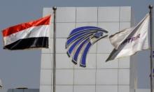 موظف يعطل هبوط طائرة تقل سفيري أمريكا وبريطانيا بالقاهرة