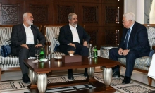 عباس يجتمع بقادة حماس لتسريع المصالحة