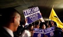 مستشار ترامب: القدس عاصمة إسرائيل والمستوطنات ليست غير شرعية
