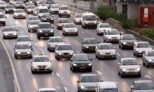 ابتداء من 1.11.2016: بدء العمل بقانون إضاءة مصابيح السيارات