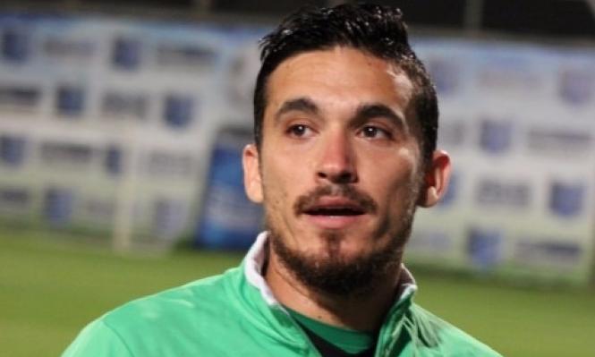 لاعب أخاء الناصرة: علينا التركيز لتحقيق الانتصارات بالدوري