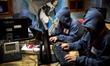 100 ألف جهاز شارك في الهجوم الإلكتروني بأميركا