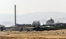نتنياهو يعلن إطلاق اسم بيرس على مفاعل ديمونا النووي