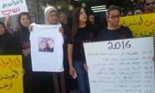 يافا تصرخ في مسيرة حاشدة: كفى لجرائم العنف ضد النساء