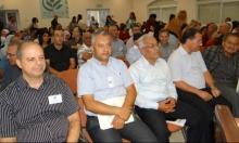 شفاعمرو: جمعية الجليل تعقد مؤتمرها السنوي للأبحاث الداخلية
