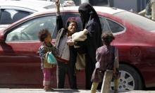 أكثر من مليون طفل يمني يعانون الجوع