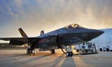 تركيا تتسلم طائرات F-35 بغضون عامين