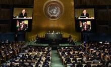مفاوضات أممية لحظر الأسلحة النووية بمعارضة الولايات المتحدة