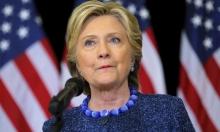 تسريب: كلينتون دفعت نحو تزوير الانتخابات الفلسطينية في 2006