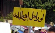 الشباب للسيسي: #افتح_الميادين_يابلحة