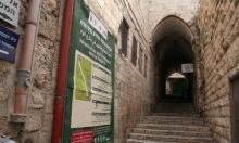 الاحتلال يفتتح مقهى مجانيا لجنوده وللمستوطنين قرب الأقصى
