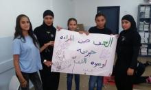 يافا: المدرسة الثانوية الشاملة ترثي المغدورة هدى أبو سراري