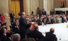 في مثل هذا اليوم: مؤتمر مدريد للسلام