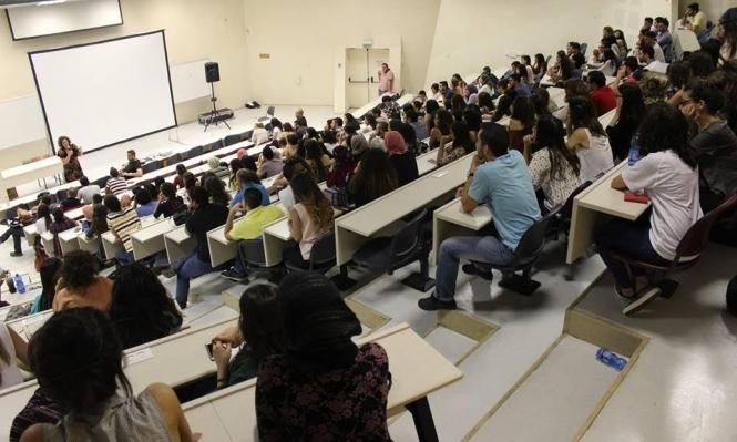 التخنيون يرفع سقف قبول الطلاب العرب