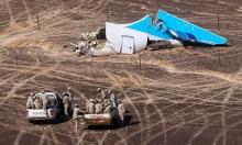 تحطم الطائرة الروسية يهوي بالسياحة المصرية