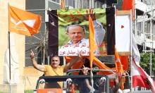 """عون يتعهد بحماية لبنان من """"الحرائق الإقليمية"""""""