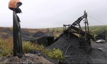 الصين: انفجار يحاصر عمالا تحت الأرض