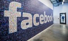 فيسبوك ستسمح قريبا لأعضائها بانتهاك معايير الموقع!