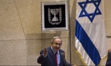 نتنياهو يجدد اعتداده بالقوة العسكرية والاستيطان ورفض الانسحاب