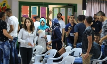 الرينة: تنظيم ملتقى العلوم والهندسة الأول من نوعه في القرية