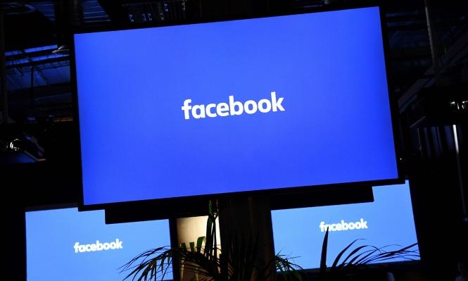 إدمان الفيسبوك... داء له دواء في الجزائر