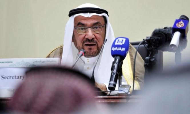 استقالة إياد مدني من منصب أمين عام منظمة التعاون الإسلامي